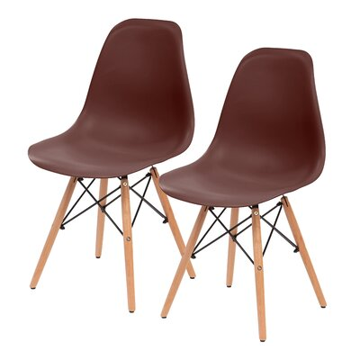Shell Side Chair Upholstery: Brown