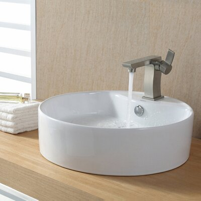 Ceramic Circular Vessel Bathroom Sink with Overflow Drain Finish: Satin Nickel