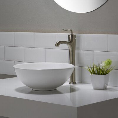 Elavo� Circular Vessel Bathroom Sink