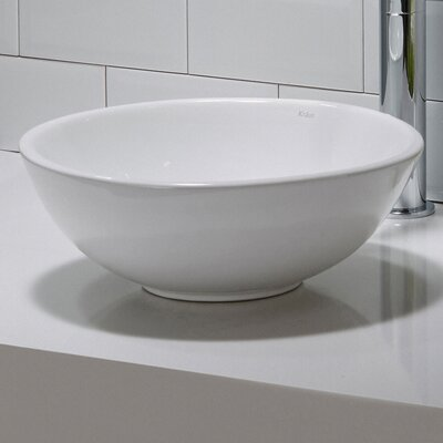 Elavo Circular Vessel Bathroom Sink