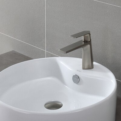 Exquisite Single Handle Basin Faucet Finish: Brushed Nickel