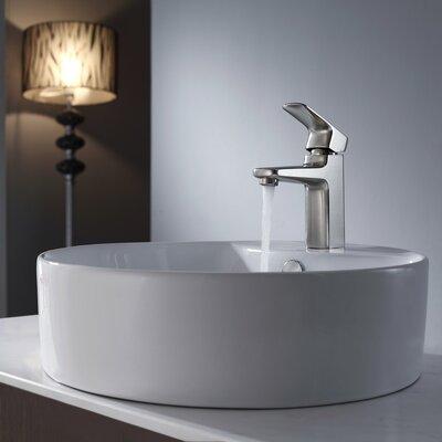 Virtus Circular Vessel Bathroom Sink Faucet Finish: Brushed Nickel
