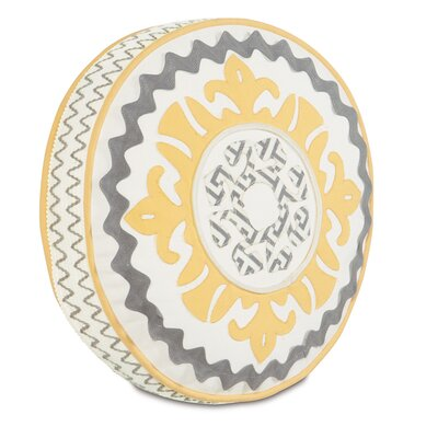 Epic Sunshine Suzani Tambourine Throw Pillow