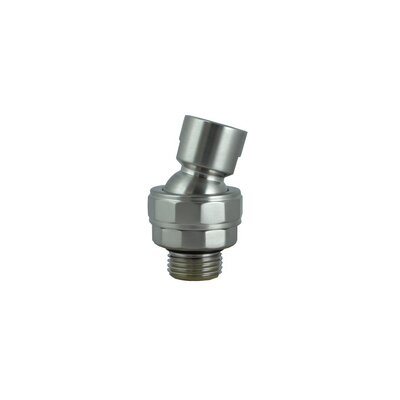 Showerhead Swivel Ball Connector Finish: Satin Nickel