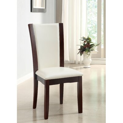 Folmar Side Upholstered Dining Chair