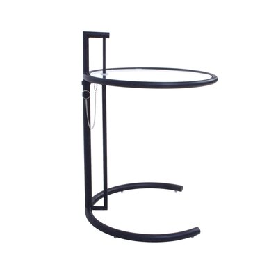 Reiser End Table Color: Black