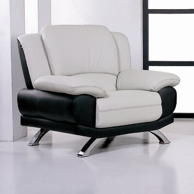 Caelyn Leather Armchair Upholstery: Gray/Black