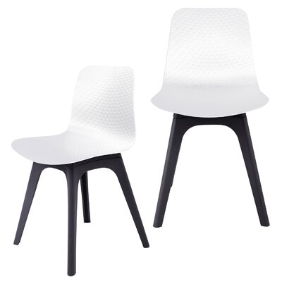 Hebe Series Dining Shell Side Chair Finish: White