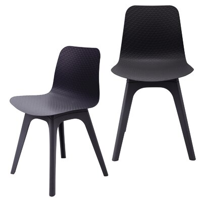 Hebe Series Dining Shell Side Chair Finish: Black
