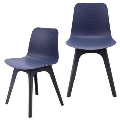 Hebe Series Dining Shell Side Chair Finish: Navy