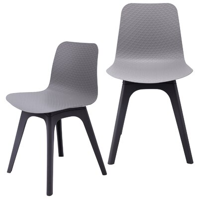 Hebe Series Dining Shell Side Chair Finish: Gray
