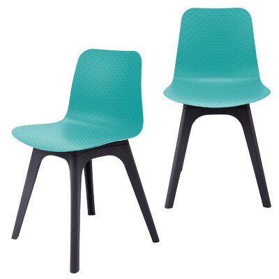 Hebe Series Dining Shell Side Chair Finish: Turquoise