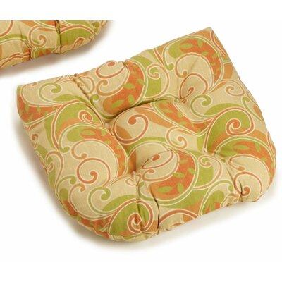 ShoppingCadeaux.com view picture of Outdoor Wicker Rocker Cushion Fabric: Kingsley Stripe Ruby