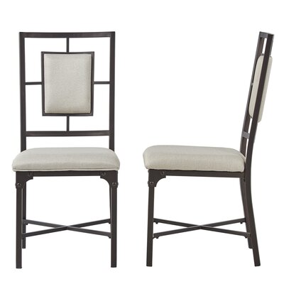 Marone Upholstered Dining Chair