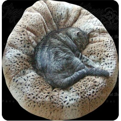 Beddy-Ball Pet Bed