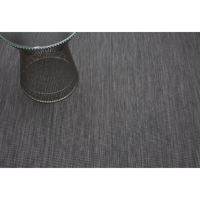 Light Gray Area Rug Rug Size: Runner 26 x 810