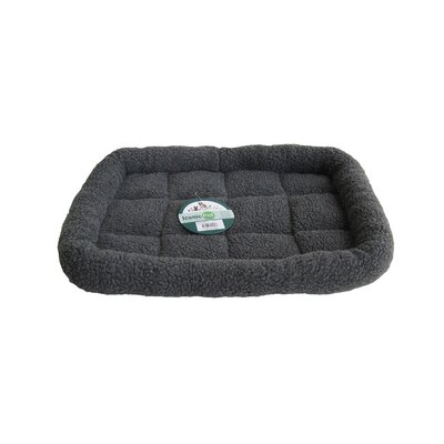 Premium Synthetic Sheepskin Handy Bed Size: X-Small - 18 L x 12 W
