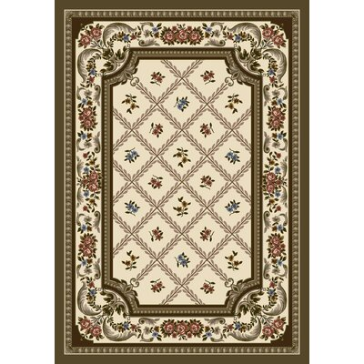 Signature Vanderbilt Opal Oregano Area Rug Rug Size: Rectangle 310 x 54