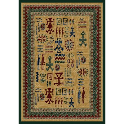 Signature Limoges Topaz Emerald Area Rug Rug Size: Oval 54 x 78
