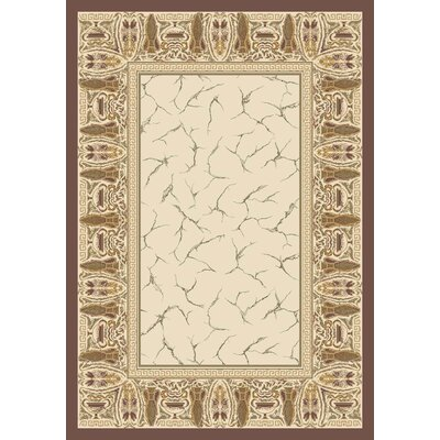 Innovation Alexandrite Isis Area Rug Rug Size: Oval 54 x 78