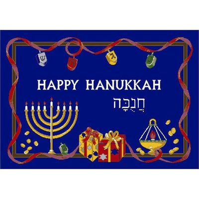 Winter Seasonal Holiday Happy Hanukkah Blue Area Rug Rug Size: 28 x 310