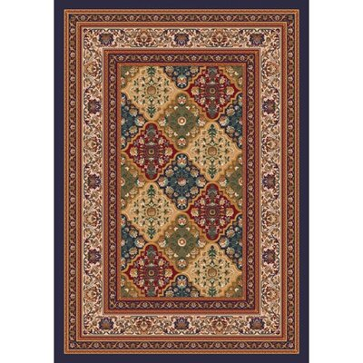 Pastiche Kashmiran Tournai Black Currant Area Rug Rug Size: Rectangle 78 x 109