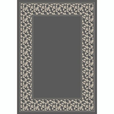 Design Center Light Lapis Ivy League Area Rug Rug Size: 78 x 109
