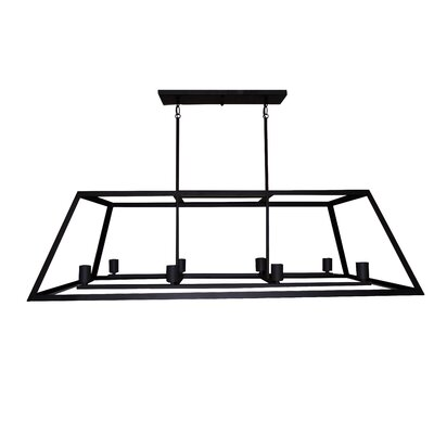 Qadira 8-Light Kitchen Island Pendant Finish: Ebony Bronze