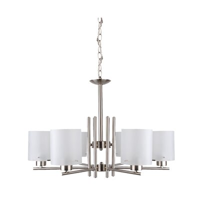 Dexter 6-Light Shaded Chandelier CH28051-6SS