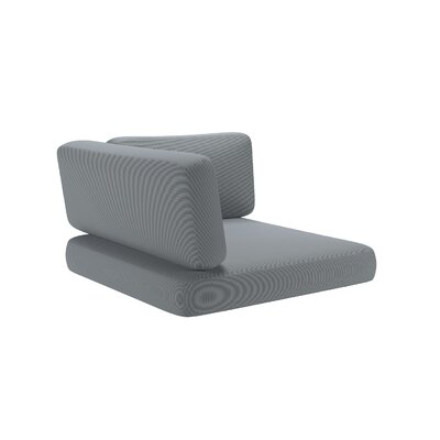 3 Piece Outdoor Corner Chair Cushion Set Fabric: Dove Gray