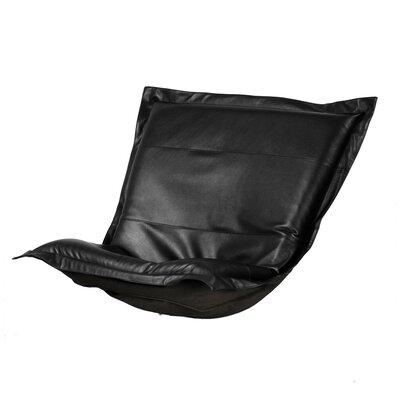 Azaria Avanti Chair Cushion Color: Black
