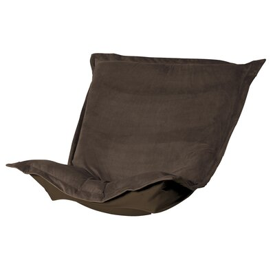Azaria Chair Cushion Upholstery: Bella Chocolate