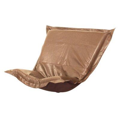 Azaria Avanti Chair Cover Upholstery: Bronze