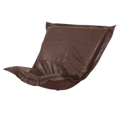 Azaria Avanti Chair Cover Upholstery: Pecan