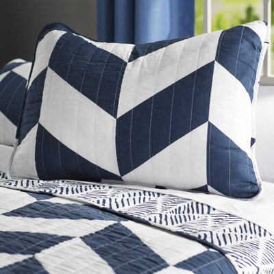 Silvia Reversible Quilt Set Size: King