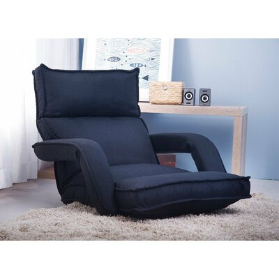 Sonia Chaise Lounge