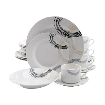 Artmore 20 Piece Dinnerware Set, Service for 4 105978.2