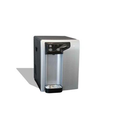 700 Series  Bottleless Countertop Hot and Cold Water Dispenser Decor Blaze II