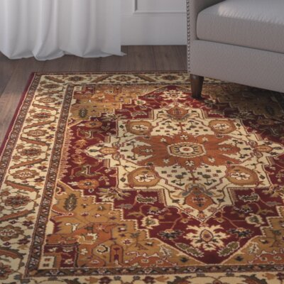 Pierce Beige/Maroon Area Rug