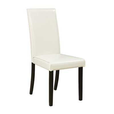 Justine Upholstered Side Chair (Set of 2) Upholstery: Ivory