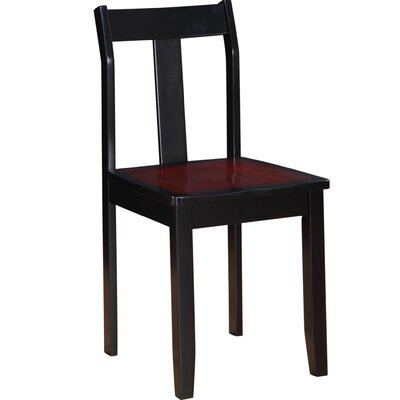 Hilbert Side Chair