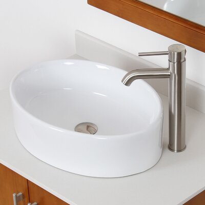 Ceramic Elliptical Oval Vessel Bathroom Sink Drain Finish: Brushed Nickel