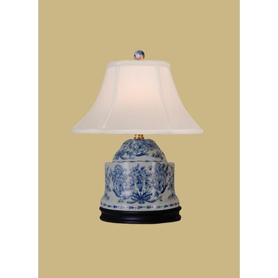 17 Table Lamp