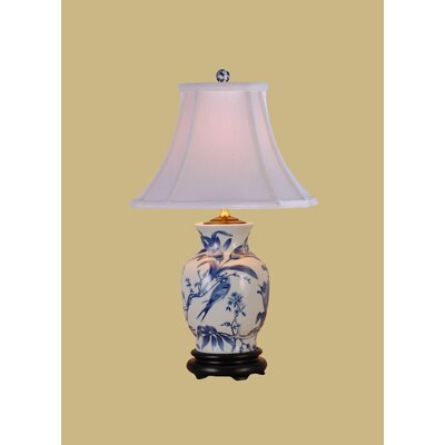 20.5 Table Lamp