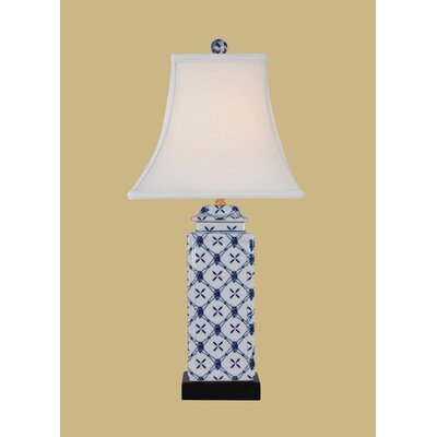 22.5 Table Lamp Base Color: Blue