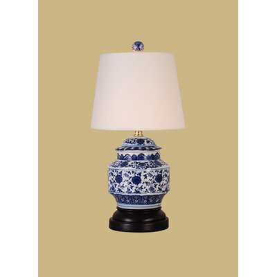 15.5 Table Lamp