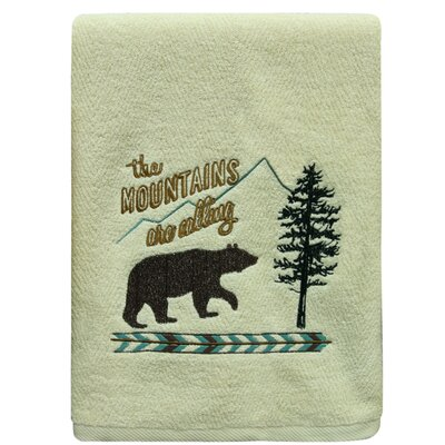 Discover the Wild Bath Towel