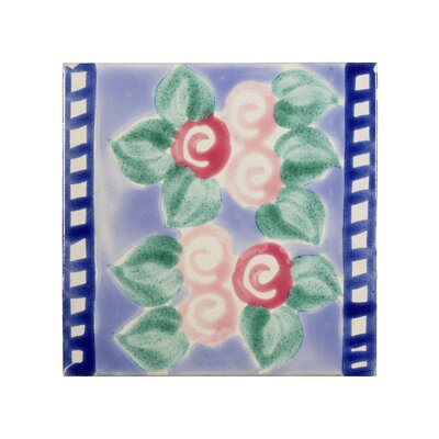 Mediterranean 4 x 4 Ceramic Corsica Decorative Tile in Purple
