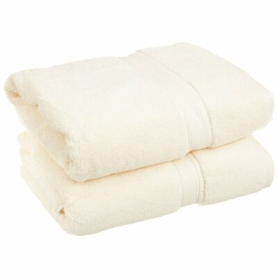 Superior 2 Piece Towel Set Color: Cream