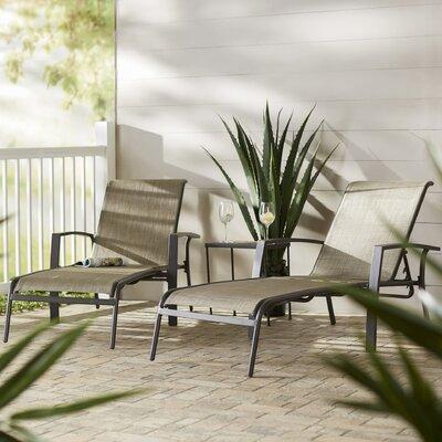 Pavilion Chaise Lounge